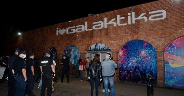 Ряду клубов и кафе в Харькове запретили работать из-за нарушения правил карантина