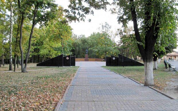 Мемориал в Люботине