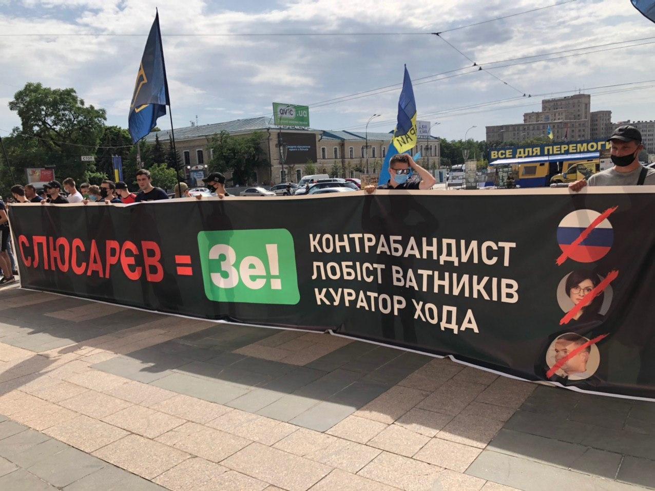 В Харькове пикетировали ОГА з требованием не назначать Мураеву на должность заместителя Кучера