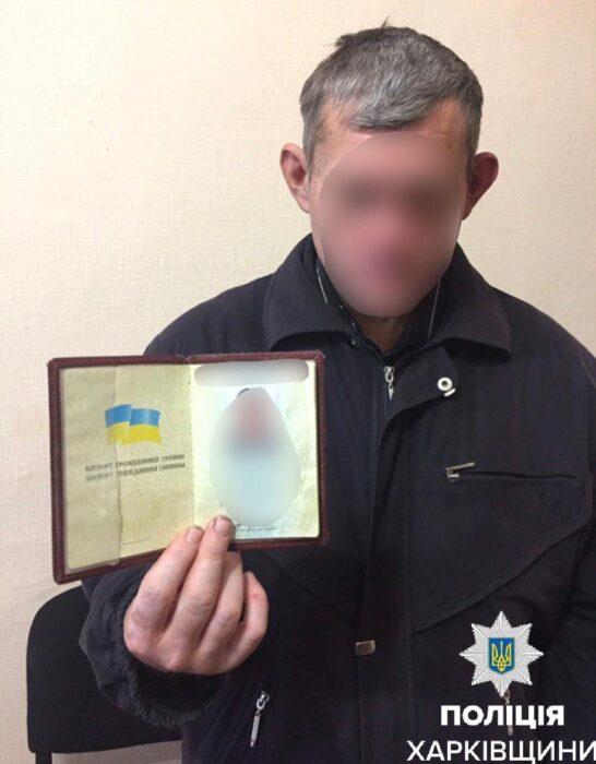 Ложное сообщение о захвате дома с заложниками: полицейские задержали псевдотеррориста