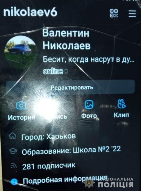 В Харьковской области в развращении малолетних мальчиков подозревают 47-летнего мужчину