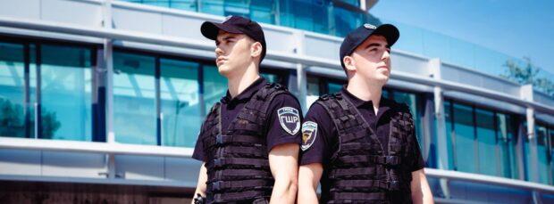 Охранный холдинг