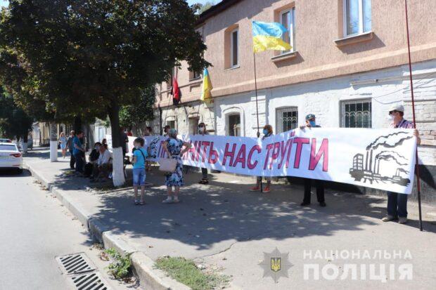 В Харькове в знак протеста перекрыли улицу