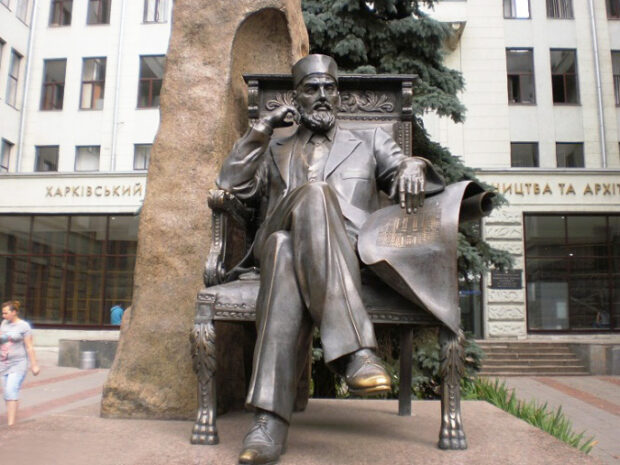 Памятник Алексею Бекетову