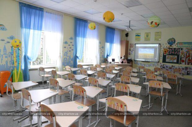 Харьковские школы готовятся к приему детей в условиях карантина