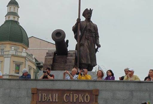 Иван Сирко