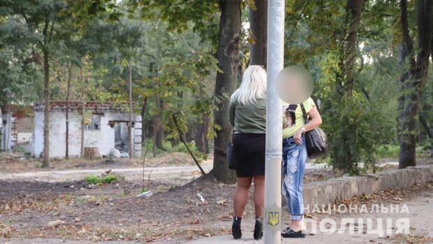 В Харькове полицейские провели рейд по противодействию уличной проституции