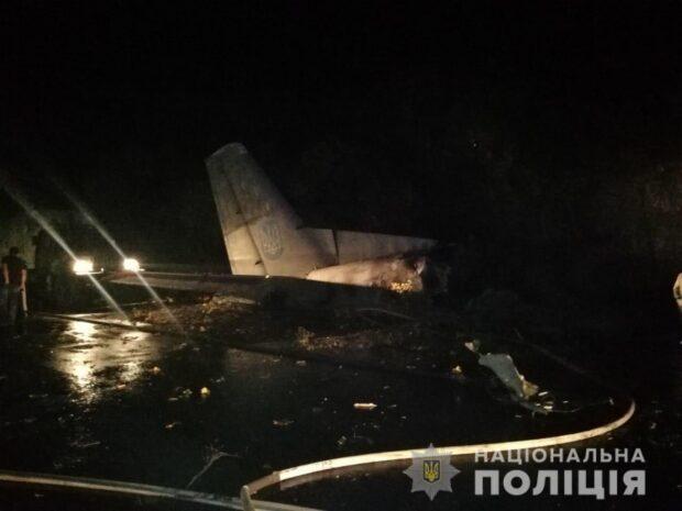 20 погибших в авиакатастрофе в Чугуеве: МВД обновило информацию