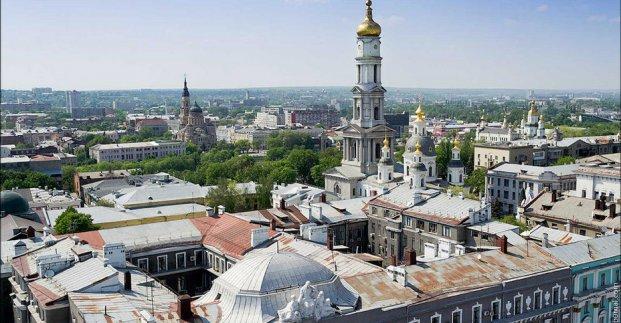 В выходные в Харькове - до 28 градусов тепла