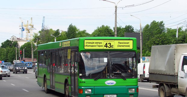 Автобус №43э курсирует по измененному маршруту