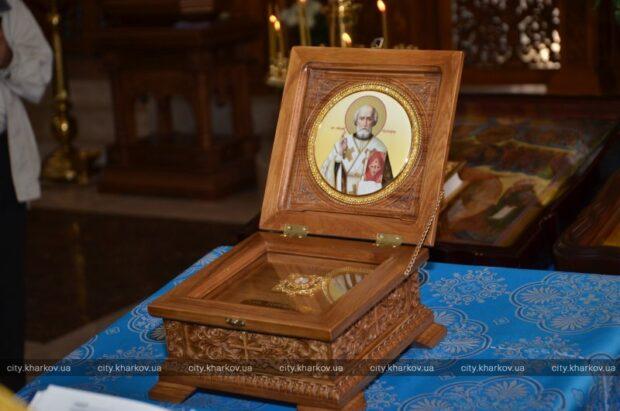 Харьковский храм получил в дар частицу мощей Николая Чудотворца