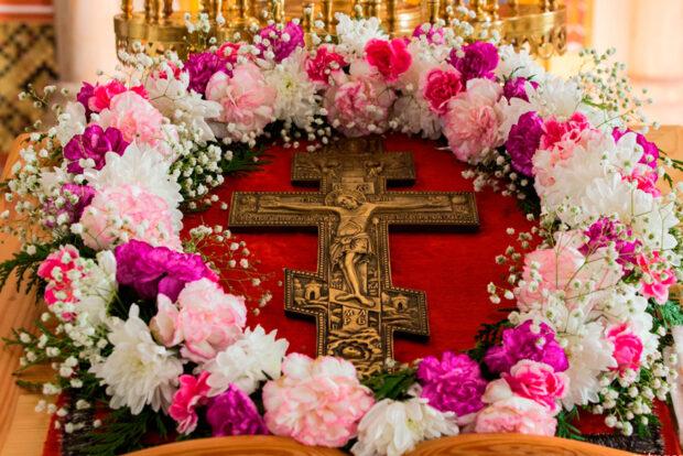 День Воздвижения Креста Господня