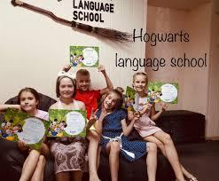 Hogwarts Language School