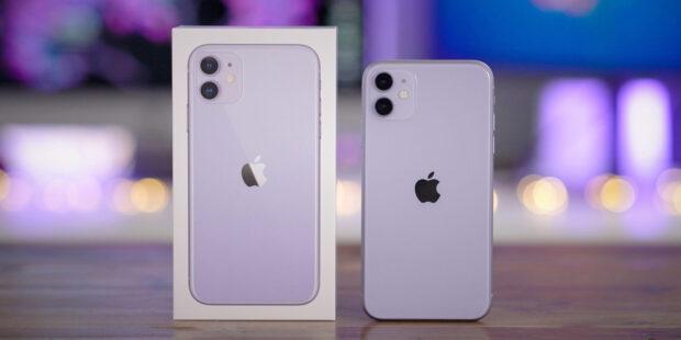 В Харькове убыточное коммунальное предприятие купило iPhone 11