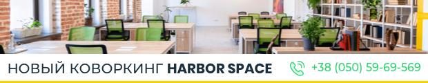 harbor-space