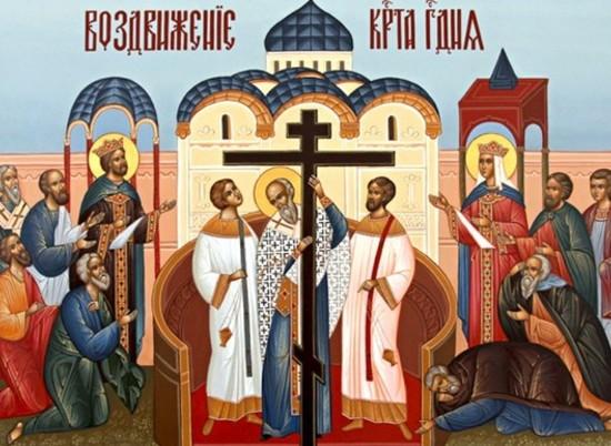 Воздвижение Креста Господня, история