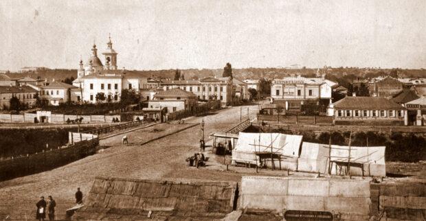 kharkov2_XIX
