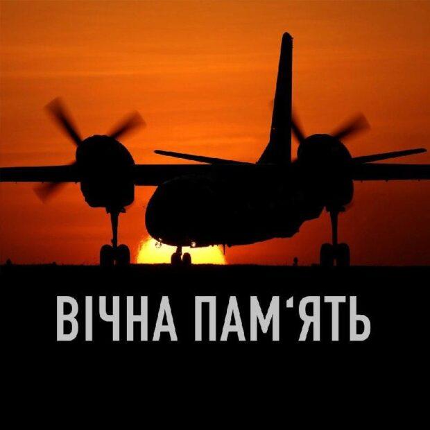 Зеленский объявил 26 сентября днем траура в Украине в связи с катастрофой военного самолета Ан-26 в Чугуеве