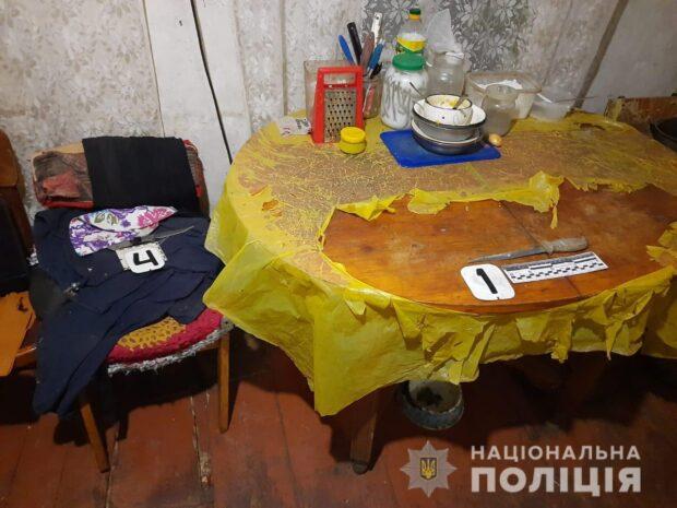 Под Харьковом 14-летний парень входе ссоры с отцом нанес ему ножевое ранение