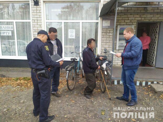 Под Харьковом рецидивист у банкомата ограбил мужчину