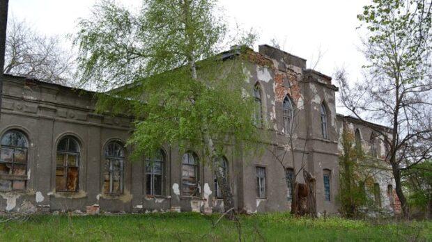 Усадьба Святополк-Мирских