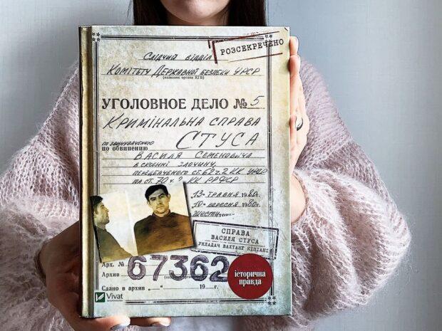 Харьковское издательство напечатает новый тираж книги, которую пытается запретить Медведчук