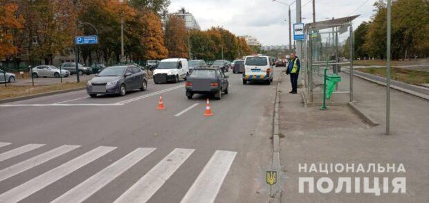 В Харькове водитель на пешеходном переходе сбил двоих детей