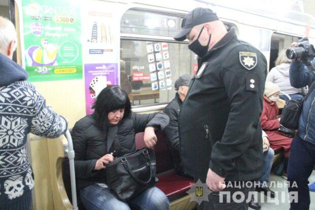 Полицейские проверяют соблюдение пассажирами масочного режима в харьковском метрополитене (видео)