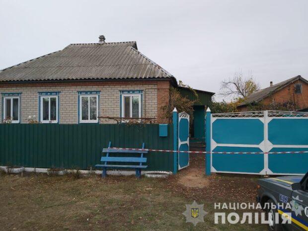 Полицейские выяснили, что именно взорвалось в руках девятилетнего мальчика под Харьковом
