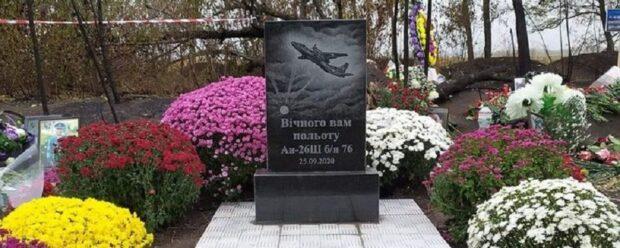 На месте катастрофы Ан-26 в Чугуеве установили памятный знак