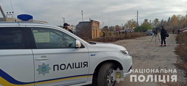 Взрыв под Харьковом: без газа остались 3500 человек
