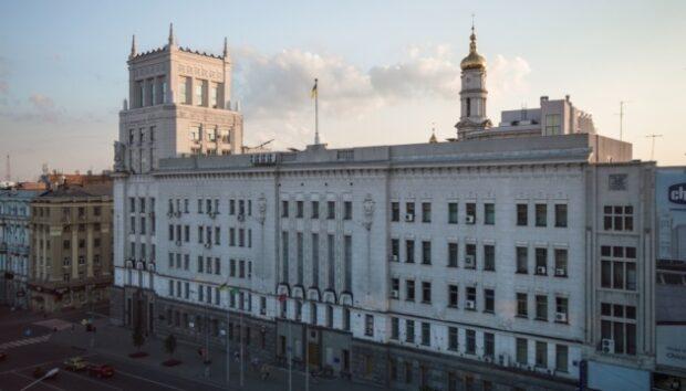 Харьковский горсовет