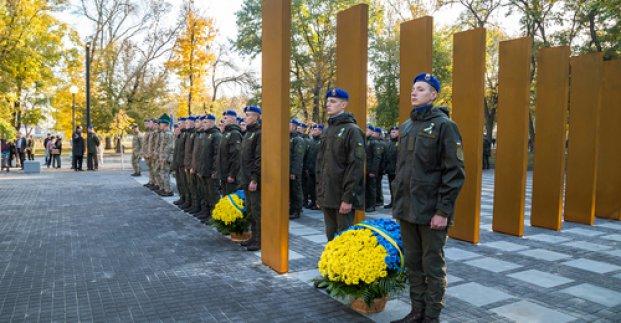 В Харькове отмечают День защитника Украины