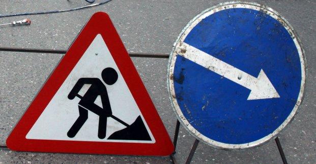 В Балашовском проезде запрещается движение транспорта