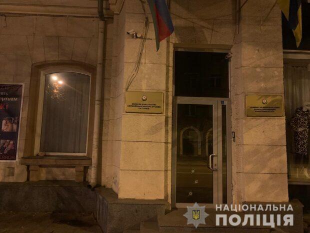 В Харькове обстреляли почетное консульство Азербайджана