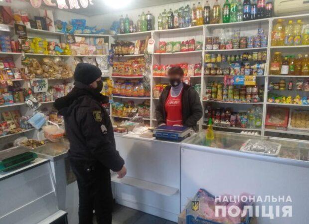 За выходные полиция Харьковщины зафиксировала 127 нарушений правил карантина