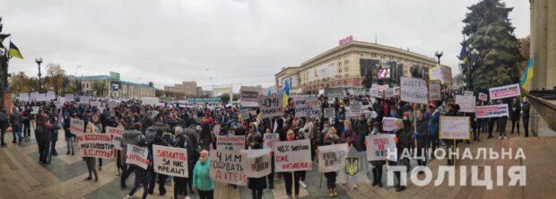 Сотрудники кафе и ресторанов вышли на акцию протеста в Харькове
