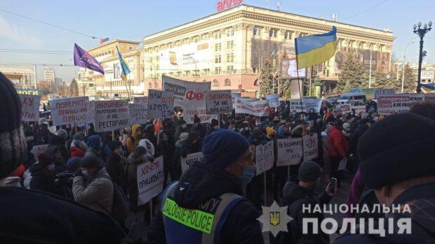 В Харькове состоялась акция протеста против карантина выходного дня