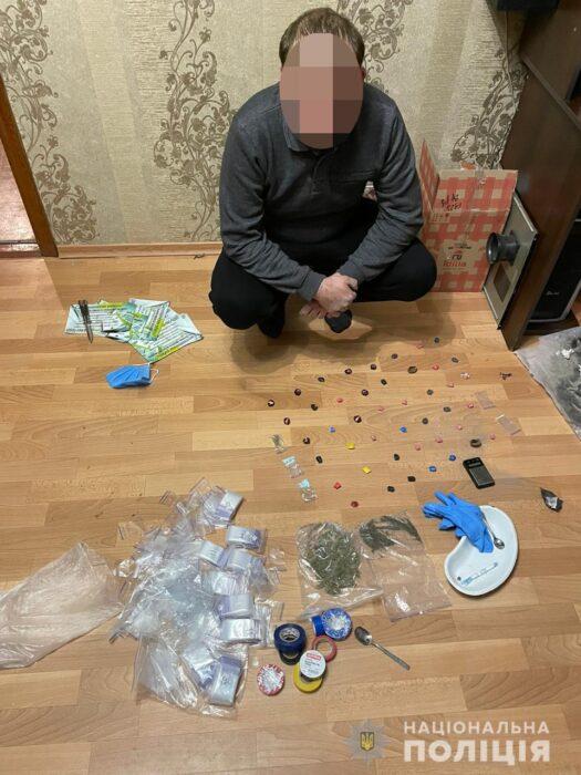 """В Харькове задержали """"закладчика"""""""