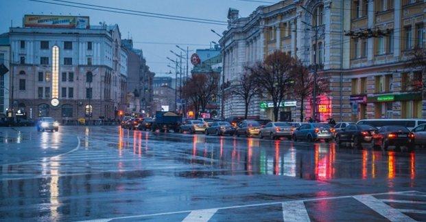 В выходные в Харькове - до 7 градусов тепла и дождь