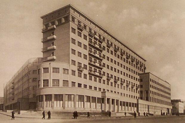 готель Харків