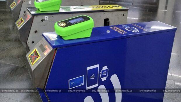 На станциях «Университет», «Спортивная» и «Завод имени Малышева» заработает оплата банковской картой