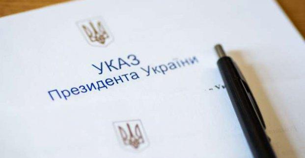 Двум харьковчанам присвоено звание заслуженного деятеля искусств Украины
