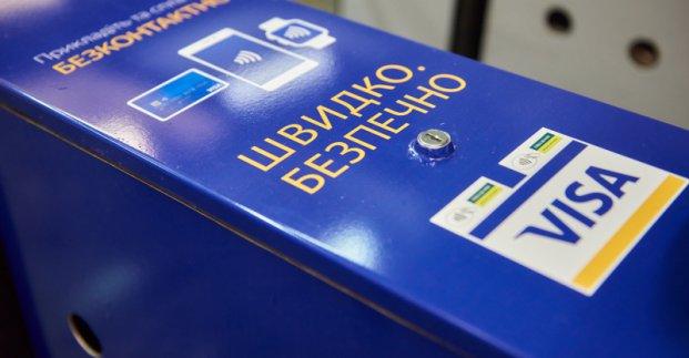 Еще на двух станциях метро установят турникеты для бесконтактной оплаты проезда