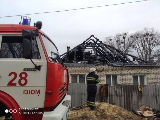 В Харьковской области во время ликвидации пожара спасли двоих детей