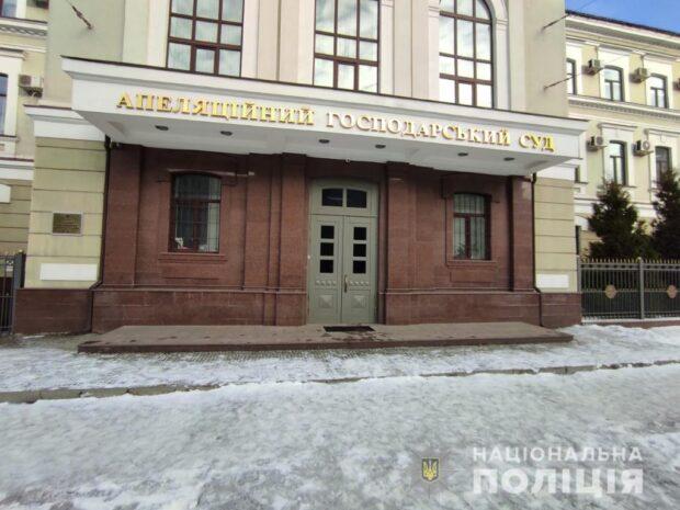 В центре Харькова в суде искали бомбу