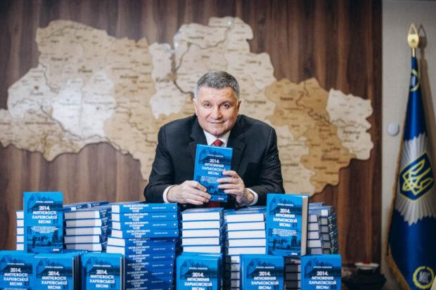 Арсен Аваков написал книгу о событиях весны 2014 года в Харькове