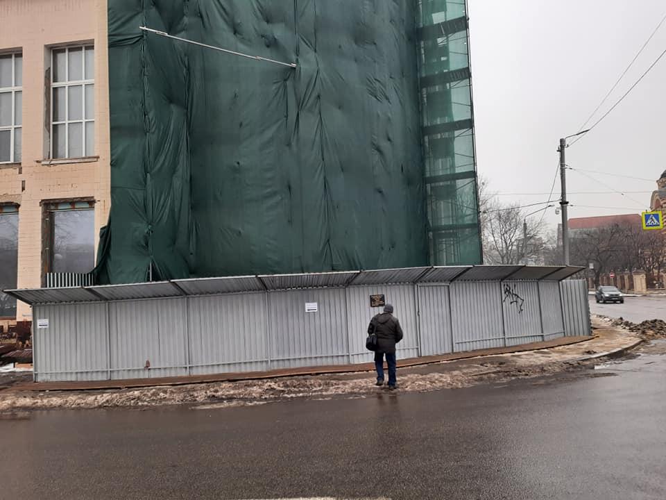 """""""Правый Сектор"""" установил """"мемориальную доску"""" Кернесу"""