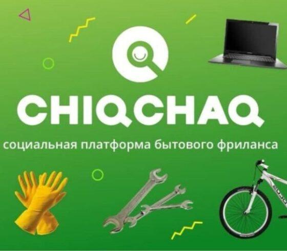 https://instagram.com/chiqchaq_ukraine?igshid=ni3wvo3sdabs