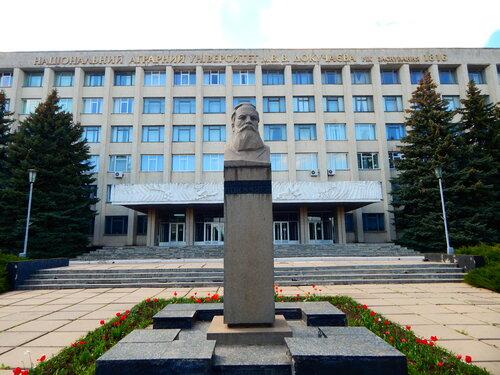 Университет Докучаево